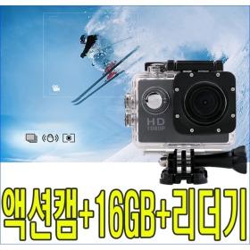 액션캠+메모리16GB+리더기/고프로 고화질 방수카메라