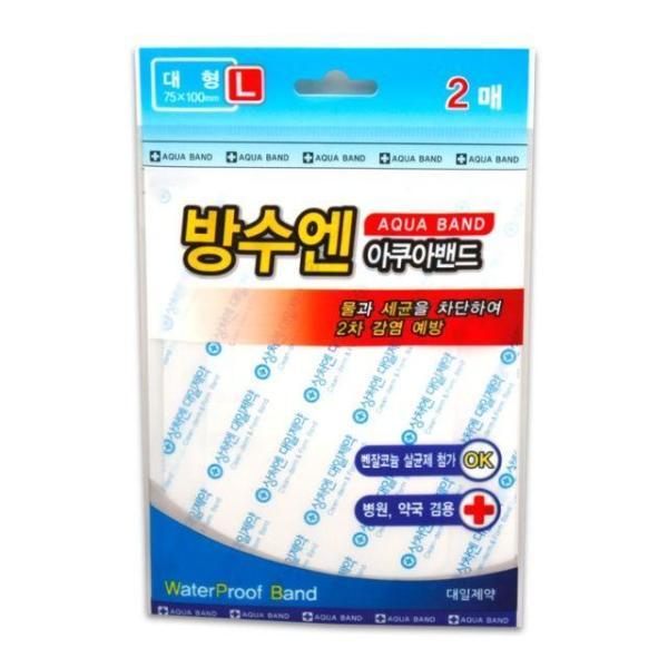 대일방수엔아쿠아밴드 대형2매입0885 상품이미지