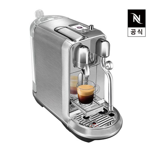 크리아티스타 플러스 J520 커피머신 스테인리스 스틸 상품이미지