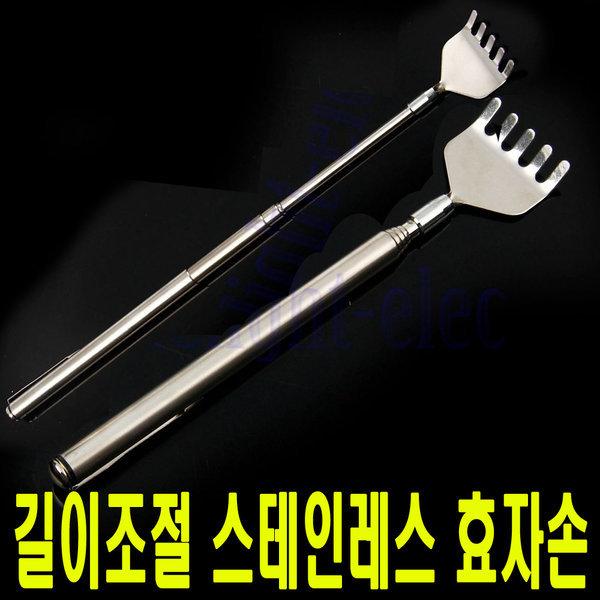 효자손/안테나효자손/효도선물/등긁개/휴대용효자손 상품이미지