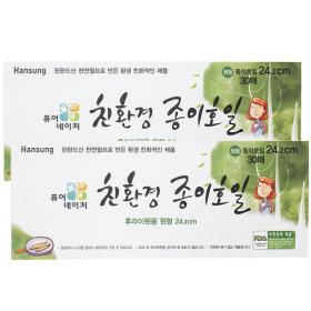 퓨어네이처 친환경 종이호일 원형 24.2cm 30매