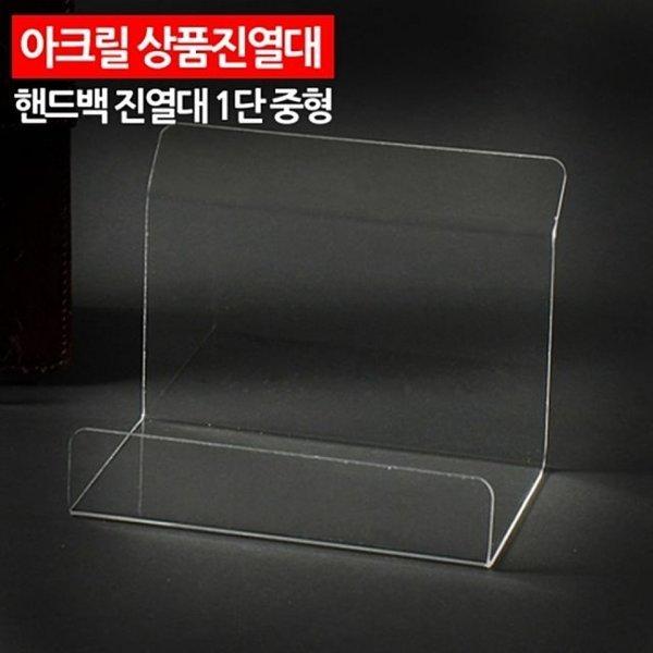 KTS-SA01P 헬로키티 신학기 가방 상품이미지