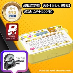 엡손 LW-H200RK 리락쿠마 라벨프린터 네임스티커 정품