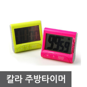 SALE Color kitchen timer baking supplies/aging time/measuring tool(