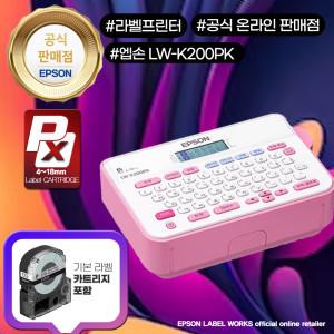 [엡손]엡손 LW-K200PK 핑크 라벨프린터 네임스티커 정품