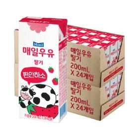 딸기 멸균우유 200ml 48팩 /우유/매일
