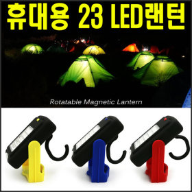 LED 휴대용 램프 야외 캠핑 낚시 랜턴 후레쉬 손전등