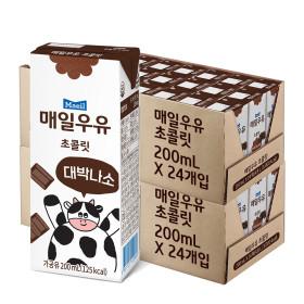초코 멸균우유 200ml 48팩 /우유/매일