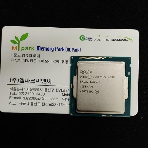 인텔 i5-4590/하스웰 리프레쉬/중고/무료배송/특가 상품이미지