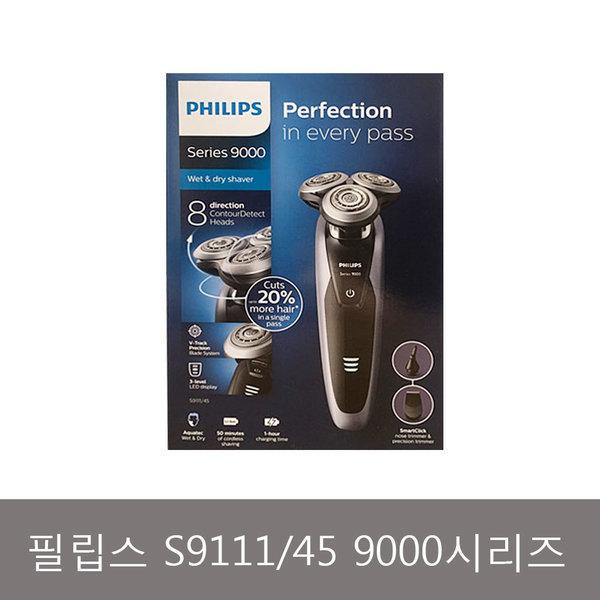 필립스 면도기 S9111/45 9000시리즈 정품 (GO) 상품이미지
