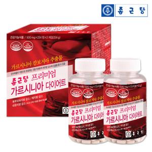 [종근당 건강]종근당 프리미엄 가르시니아 다이어트 500mgx224정x2개