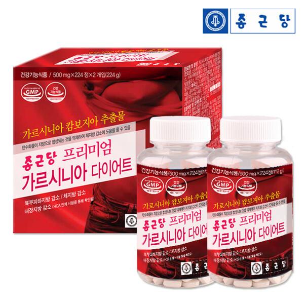 종근당 건강 종근당 프리미엄 가르시니아 다이어트 500mgx224정x2개 상품이미지