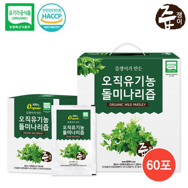 즙쟁이 오직 유기농 돌미나리즙 60포 상품이미지