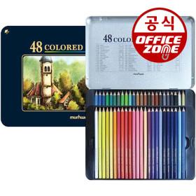 문화연필 넥스프로 색연필 틴 48색 유성 전문가용