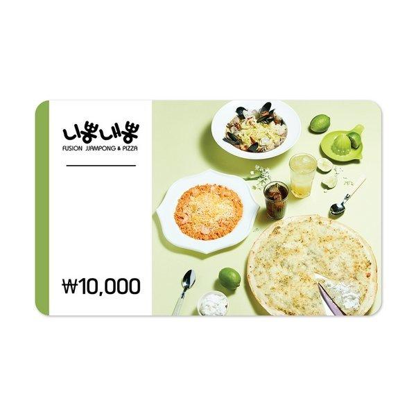 (니뽕내뽕) 기프티카드 1만원권 상품이미지