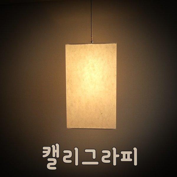 사각서예소2001-한지등 서예 캘리그라피 상품이미지