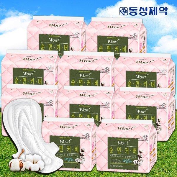 와우 순면 생리대 슬림롱 팬티라이너 10팩 +폼+팩4매 상품이미지