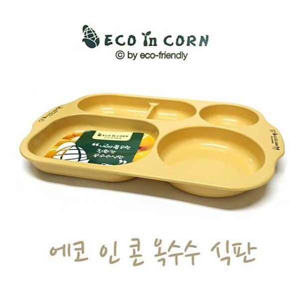에코인콘 옥수수식판 상품이미지