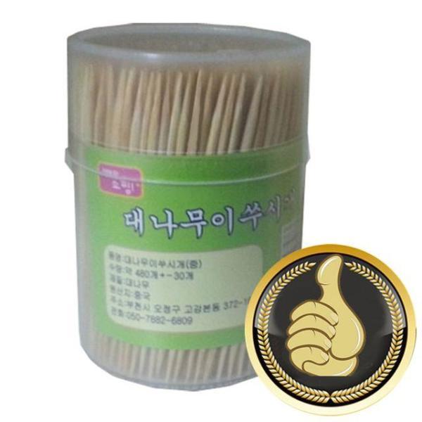 가는 대나무 이쑤시게 원통 10통 - 요지 이쑤시개 상품이미지