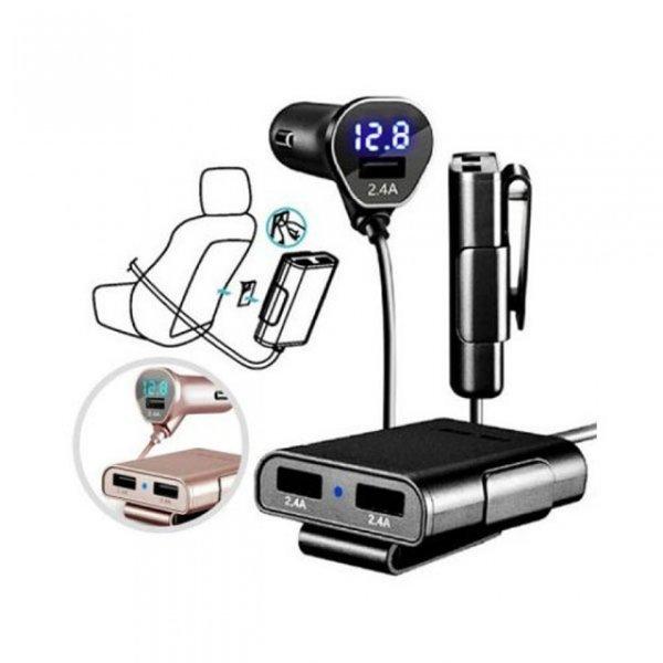 아림 7200mA 차량용 USB 고속 멀티충전기 (3포트) HSC 상품이미지