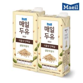 매일두유 99.89 950ml 10팩 /우유/두유