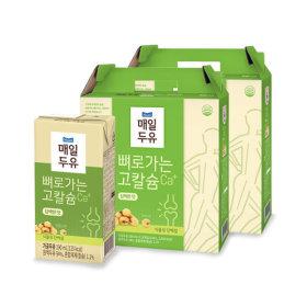 담백한맛 190ml 32팩 /우유/두유