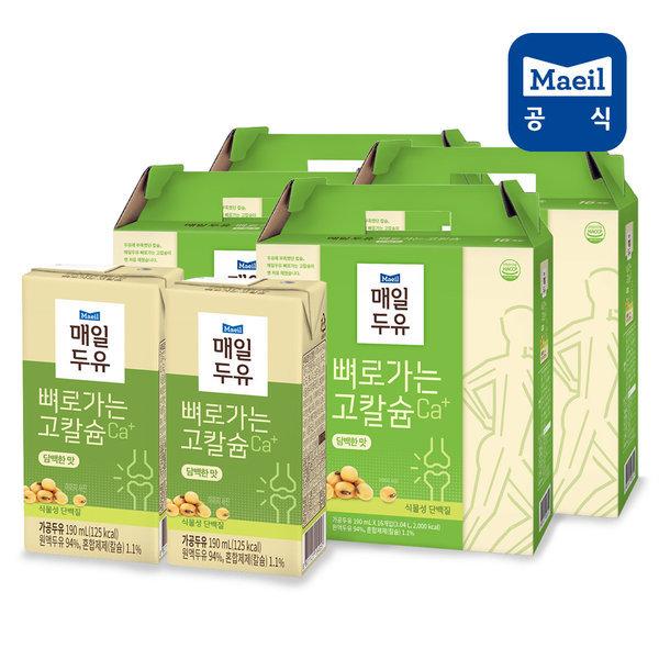 담백한맛 190ml 64팩 /우유/두유 상품이미지