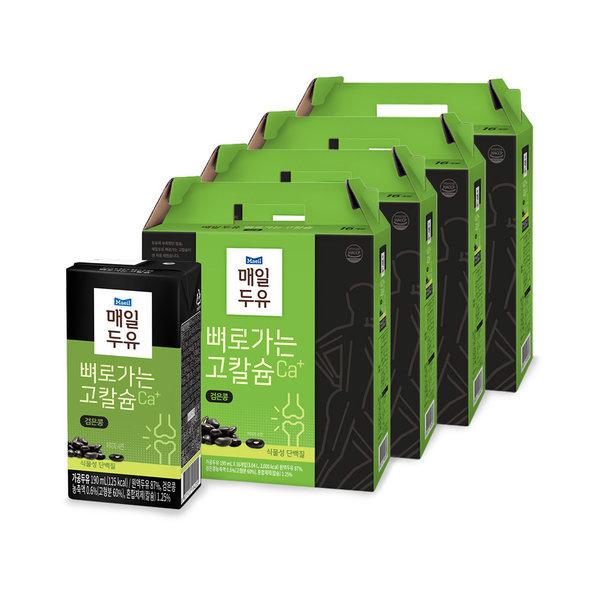 검은콩 190ml 64팩 /우유/두유 상품이미지
