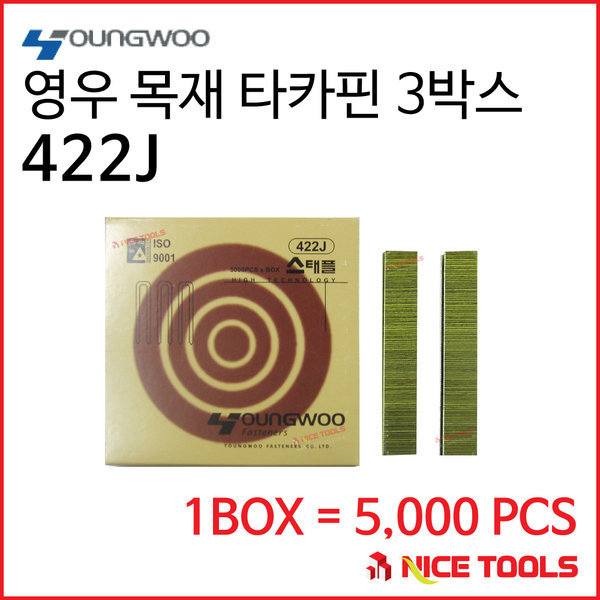 YOUNGWOO 영우화스너 타카핀 422J ㄷ자형 3박스 상품이미지