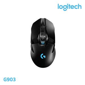 [로지텍]로지텍 G903 LIGHT SPEED 게이밍마우스/병행/새제품~