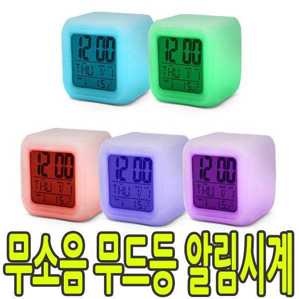 디지털 전자 알람시계 탁상시계 무소음시계 야광시계 상품이미지