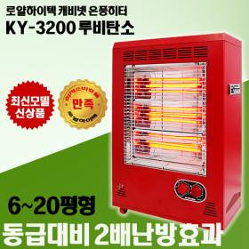 로얄하이텍KY-3200 전기온풍기 온풍정기난로 전기히터