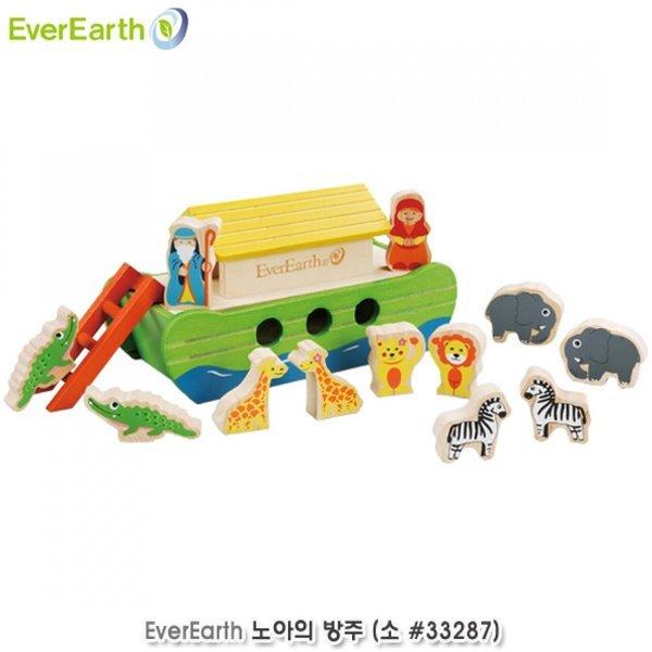 에버어쓰(EverEarth) 노아의방주 (소  33287) 상품이미지