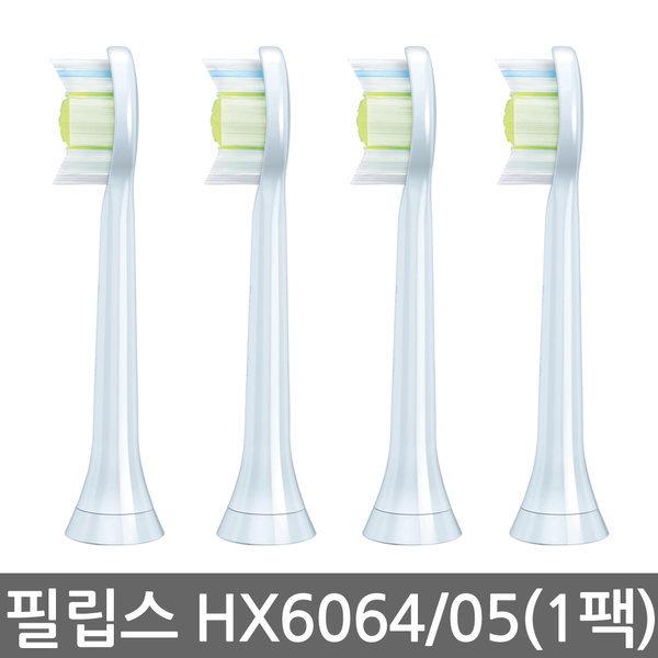 필립스 다이아몬드클린 전동칫솔모 HX6064/05(호환용) 상품이미지
