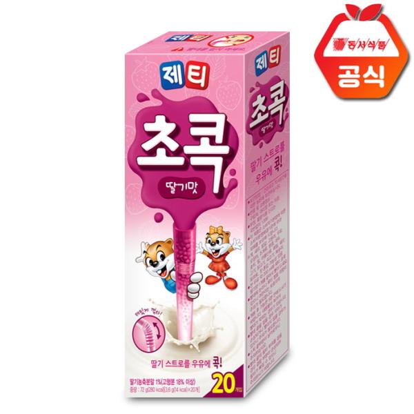 제티 초콕 딸기맛 스트로우 20개입 /봄봄 특가~ 상품이미지