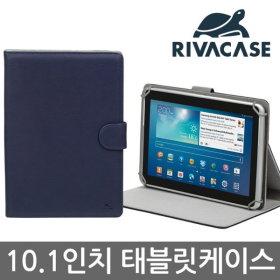태블릿 케이스/갤럭시탭A S Pen/SM-P555/SM-T550