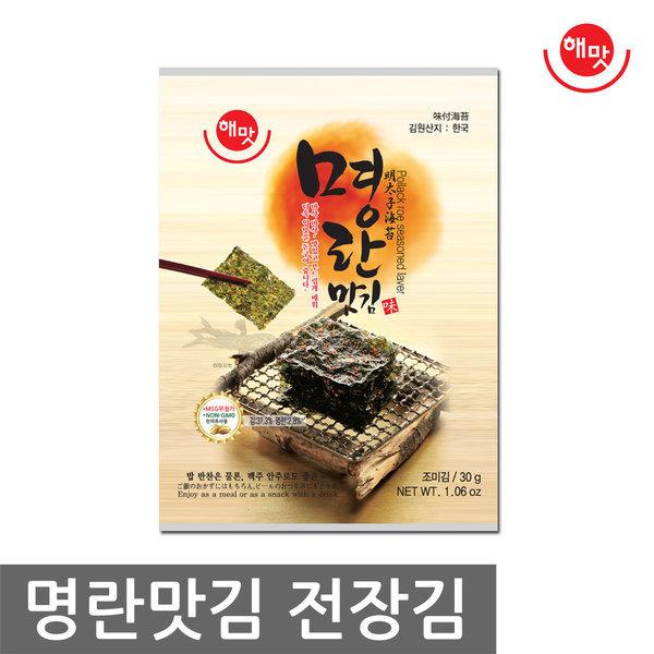 특허받은 명란맛김 전장김 5매(30g) 1봉 상품이미지
