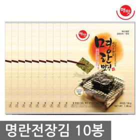 특허받은 명란맛김 전장김 5매(30g) 10봉