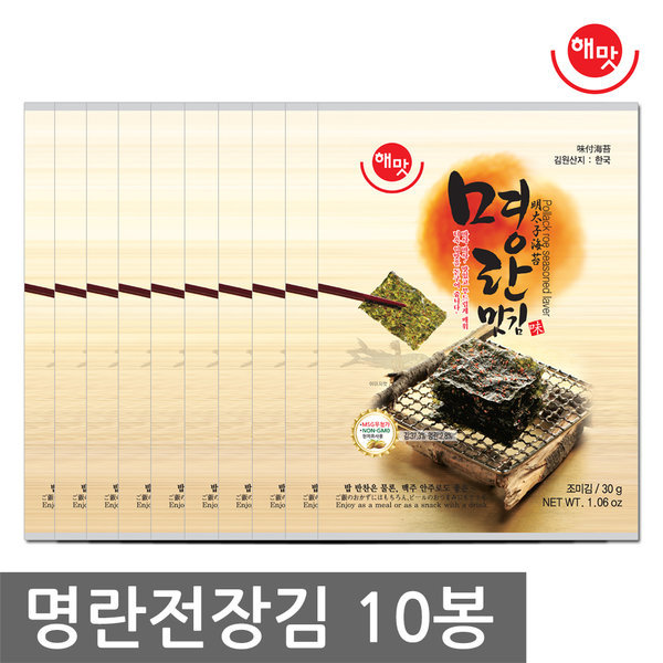 특허받은 명란맛김 전장김 5매(30g) 10봉 상품이미지