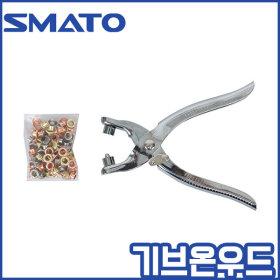 SMATO아일릿 플라이어SM-EP1