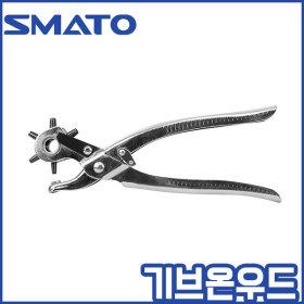 SMATO가죽 홀 펀치SM-LHP6