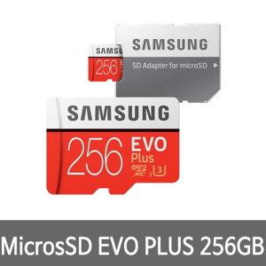 [삼성전자]신형 MICROSDXC 256GB EVO Plus U3 4K