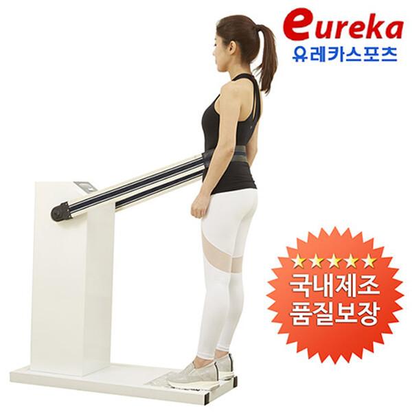 유레카스포츠 클럽용벨트마사지기/국내제작/2000-5 상품이미지