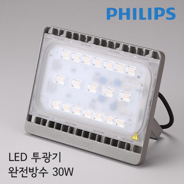 필립스 사각 LED 노출형 투광기 투광등 30W BVP 161 상품이미지