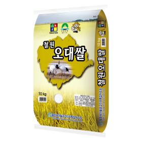 철원 오대쌀 10kg 2021년산 햅쌀