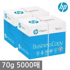 HP A4 복사용지(A4용지) 70g 2500매 2BOX/