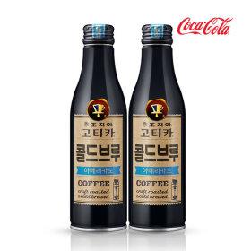 고티카 콜드브루 아메리카노 265ml x18개 /커피/음료수