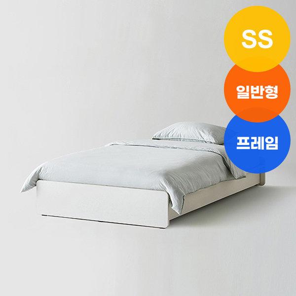 샘베딩 베이직 침대 SS 슈퍼싱글 프레임 상품이미지