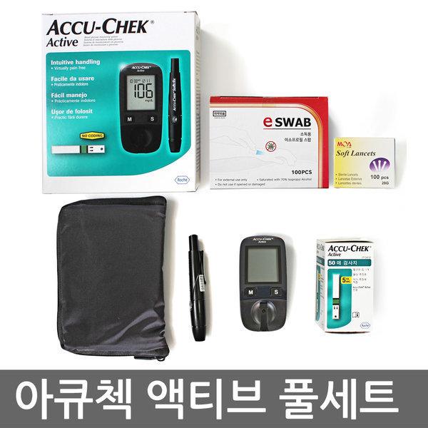 액티브 혈당측정기 세트 측정지60T+침110+솜100 상품이미지