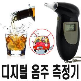 휴대용 디지털 음주측정기/알콜농도측정/단속/감지기
